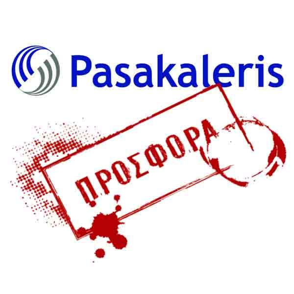 maketa_Pasakaleris_prosfores